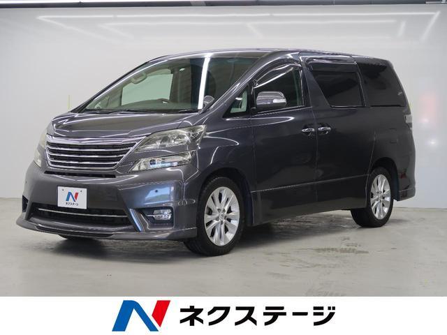 トヨタ 2.4Z プラチナムセレクション 社外SDナビ/両側パワスラ