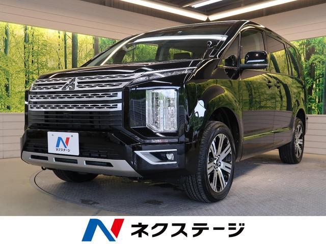 三菱 G 登録済未使用車 レーダークルーズ 両側電動ドア 4WD