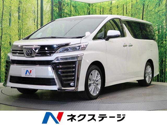 トヨタ 2.5Z 届出済未使用車 サンルーフ 両側電動スライド