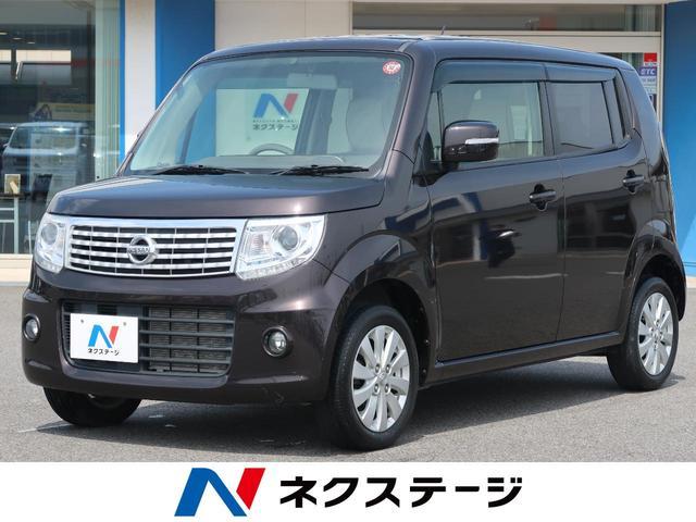 「日産」「モコ」「コンパクトカー」「愛知県」の中古車