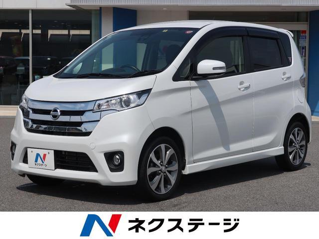 「日産」「デイズ」「コンパクトカー」「愛知県」の中古車