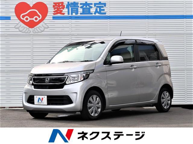 「ホンダ」「N-WGN」「コンパクトカー」「神奈川県」の中古車