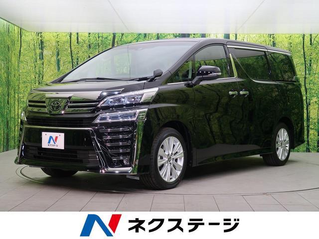 トヨタ 2.5Z 登録済未使用車 サンルーフ 7人乗り 禁煙車