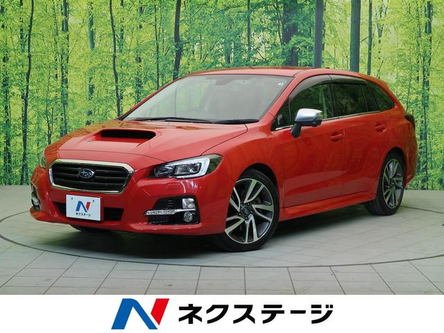 1.6GT-Sアイサイト 黒革シート 4WD(1枚目)