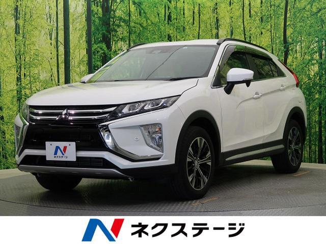 「三菱」「エクリプスクロス」「SUV・クロカン」「新潟県」の中古車