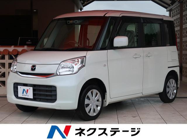 沖縄県の中古車ならフレアワゴン XS 衝突軽減・キセノン・両側電動・純正ナビ・フルセグ
