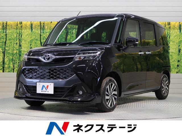トヨタ カスタムG 登録済未使用車 8型SDナビ 衝突軽減