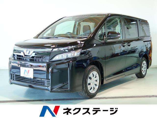 ヴォクシー(トヨタ)X 中古車画像