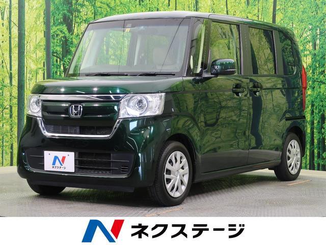 「ホンダ」「N-BOX」「コンパクトカー」「新潟県」の中古車