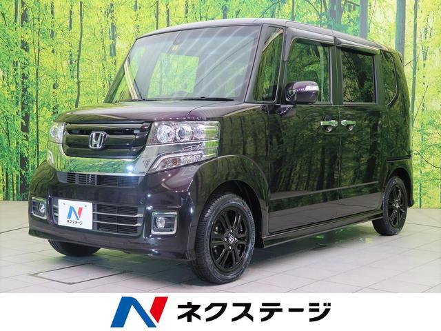ホンダ G特別仕様車SSブラックスタイルパッケージ 純正7型ナビ