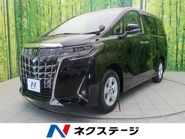 トヨタ アルファード 2.5X 登録済未使用車 ディスプレイオーディオ