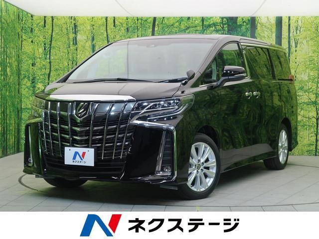 トヨタ 2.5S 登録済未使用車 新型ディスプレイオーディオ