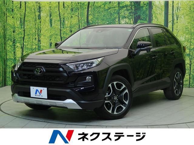 トヨタ アドベンチャー セーフティセンス レーダークルーズ