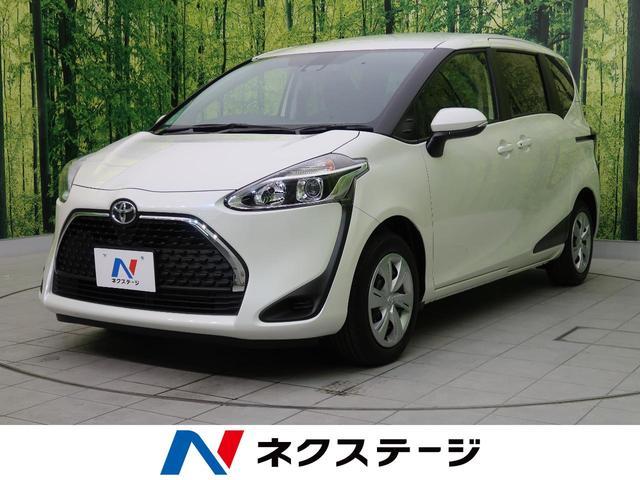 トヨタ X 登録済未使用車 8型SDナビ セーフティセンス