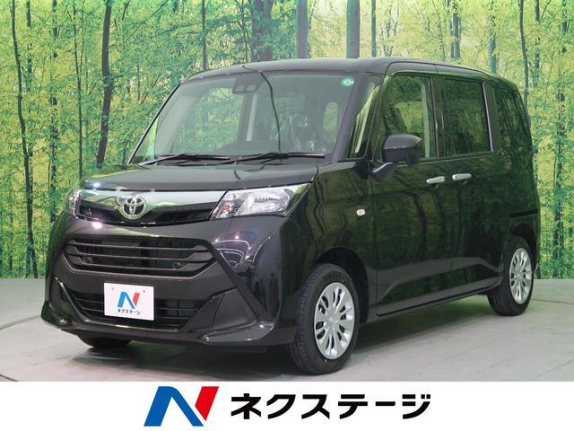 トヨタ タンク X S 登録済未使用車