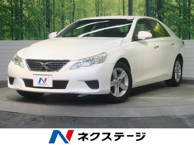 トヨタ マークX 250G リラックスセレクション 純正ナビ HIDヘッド