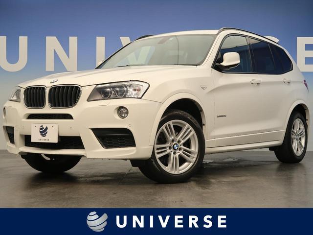 BMW xDrive 20d?スポーツパッケージ サンルーフ