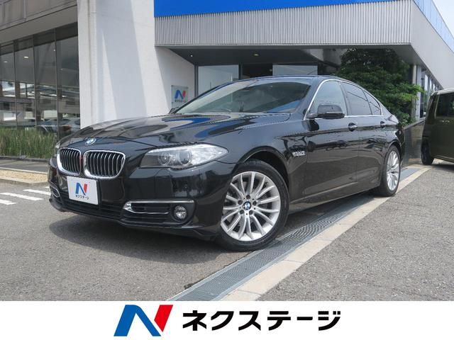 BMW 5シリーズ 523d ラグジュアリー 純正HDDナビ ETC クルコン
