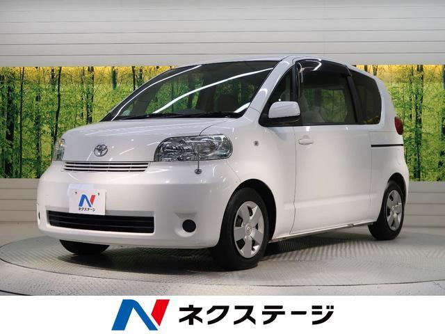 トヨタ 130i 純正ナビ 片側電動スライド キーレス