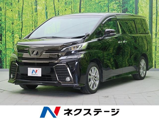 トヨタ 2.5Z Aエディション ゴールデンアイズ 10型純正ナビ