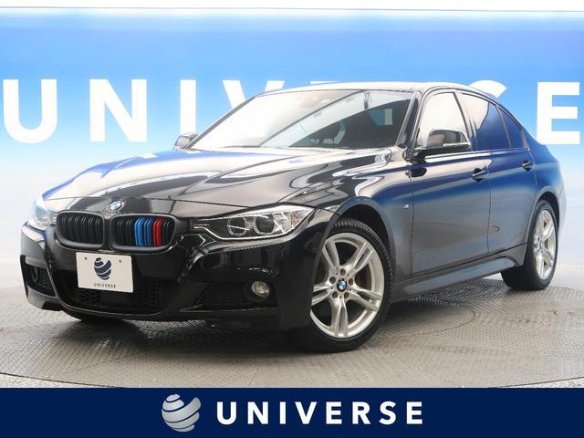 BMW 320i xDriveMスポーツ レーンチェンジウォーニング