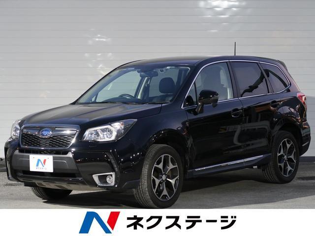 沖縄県うるま市の中古車ならフォレスター 2.0XT アイサイト 黒革 社外SDナビ パワーバックドア