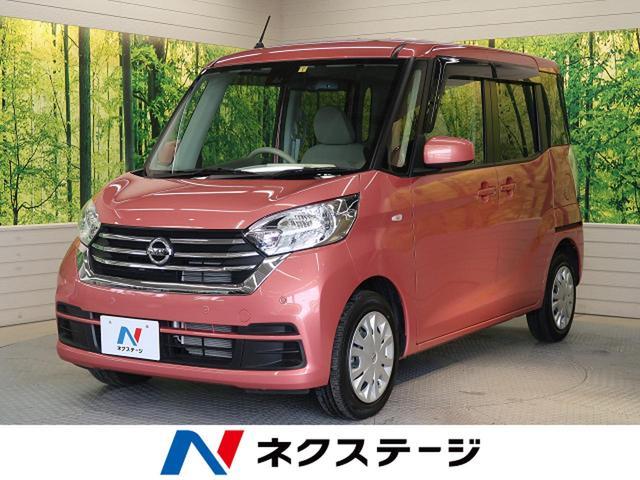 日産 X 純正SDナビ 衝突軽減装置 ワンオーナー 禁煙車