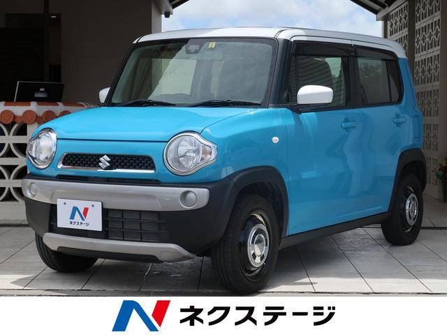 沖縄県の中古車ならハスラー G 衝突軽減システム 横滑り防止装置 スマートキー