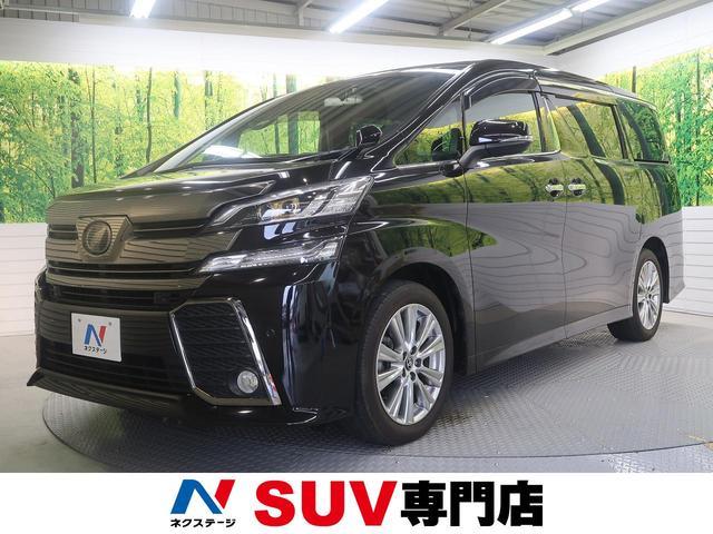 トヨタ 2.5Z Aエディション ゴールデンアイズ 禁煙車 黒半革