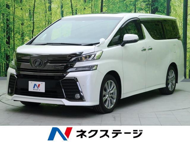 トヨタ 2.5Z Aエディション ゴールデンアイズ ムーンルーフ