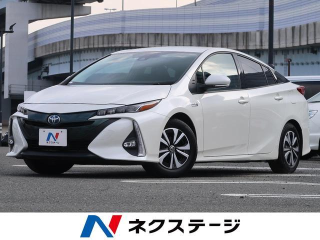 トヨタ Sナビパッケージ メーカーOPナビ バックカメラ 禁煙車