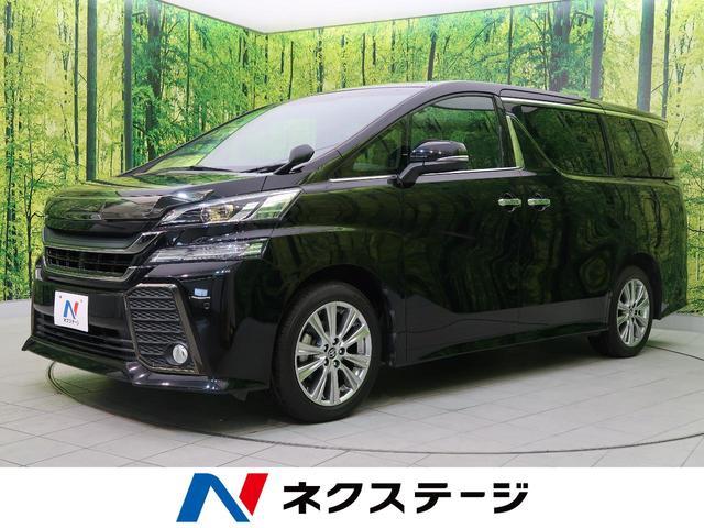 トヨタ 2.5Z Aエディション ゴールデンアイズ 4WD 禁煙