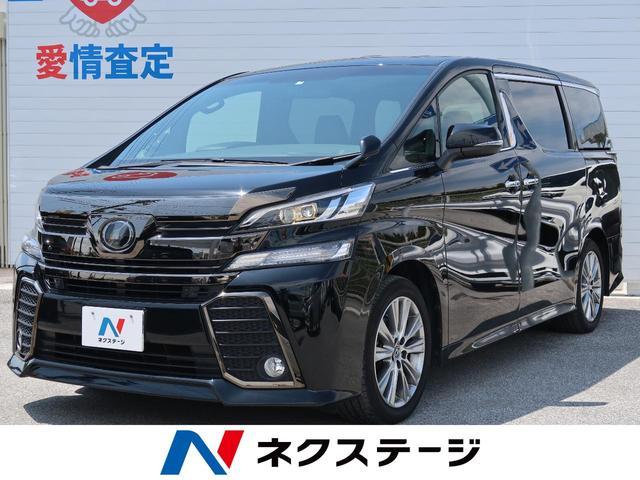 トヨタ 2.5Z Aエディション ゴールデンアイズ 11インチナビ