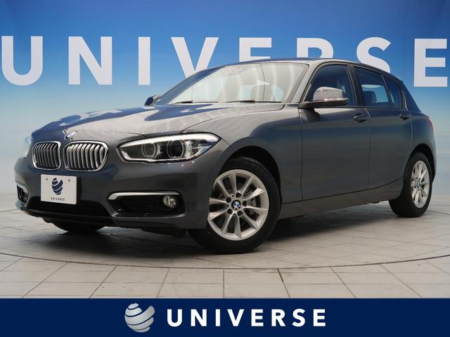 BMW 118i スタイル パーキングサポートPKG 純正HDDナビ