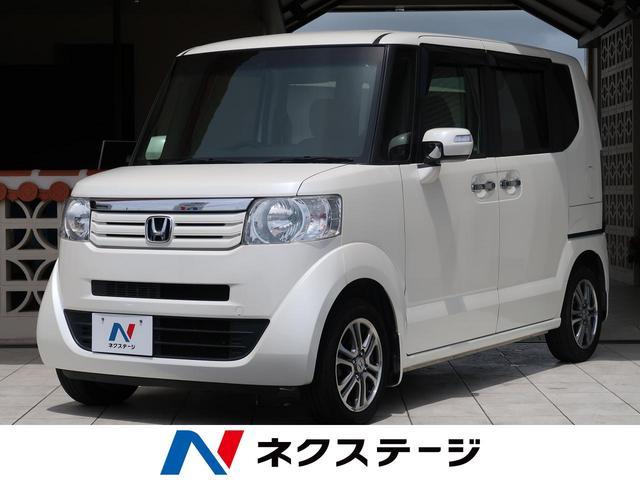 沖縄の中古車 ホンダ N-BOX 車両価格 59.9万円 リ済別 2013(平成25)年 8.6万km プレミアムホワイト・パール