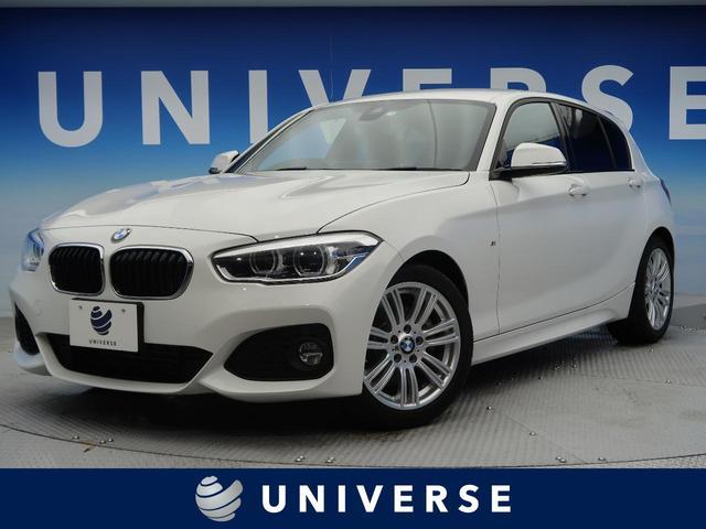 BMW 118i Mスポーツ 後期 衝突軽減 LEDヘッド 純正ナビ