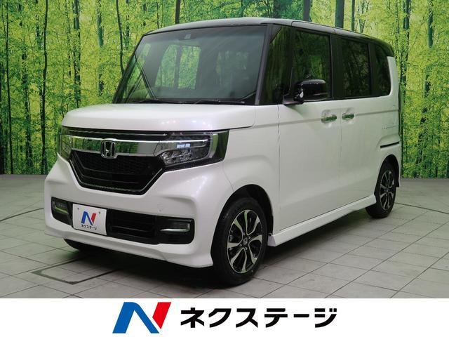 ホンダ N-BOXカスタム G・Lホンダセンシング 届出済未使用車