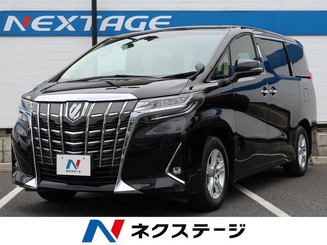 トヨタ アルファード 2.5X SDナビ 衝突軽減装置 コーナーセンサー 禁煙車