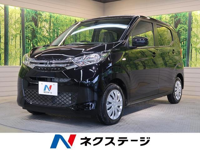 三菱 M シートヒーター アイドリングストップ プライバシーガラス