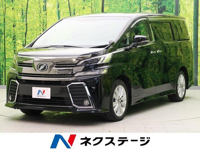 トヨタ 2.5Z Aエディション アルパイン10型ナビ 衝突軽減