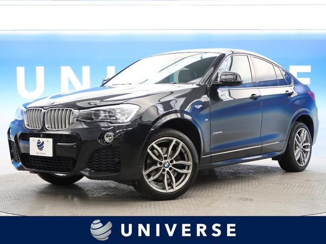 BMW xDrive 28i Mスポーツ サンルーフ 禁煙車 黒革
