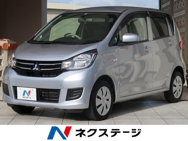 沖縄県豊見城市の中古車ならeKワゴン E SDナビ バックカメラ キーレス シートヒーター