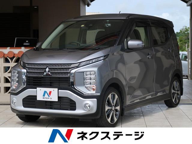 沖縄県豊見城市の中古車ならeKクロス T スマートキー 衝突軽減 オートライト LED