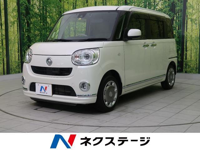ダイハツ Gメイクアップ SAII 純正8型ナビ 両側電動ドア 禁煙車