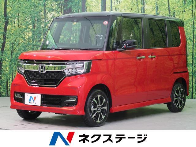 ホンダ N-BOXカスタム G・Lホンダセンシング 4WD 届出済未使用車 両側電動ドア