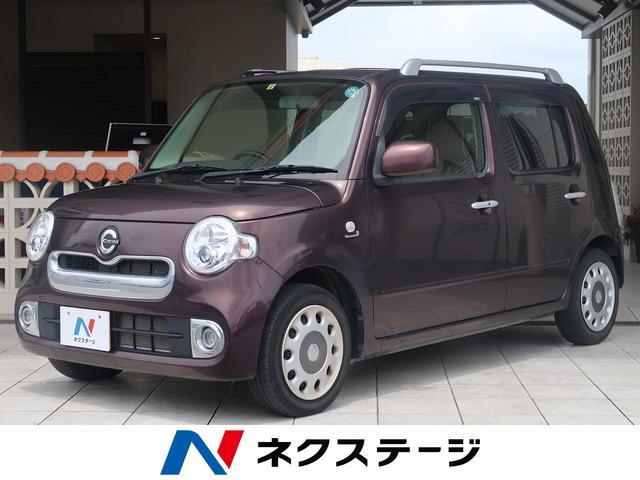 沖縄県豊見城市の中古車ならミラココア ココアX オートエアコン・スマートキー・バニティミラー