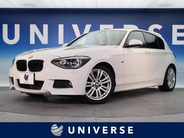 BMW 1シリーズ 120i Mスポーツ 純正HDDナビ バックカメラ パーキングサポートPKG コンフォートアクセス HIDヘッド