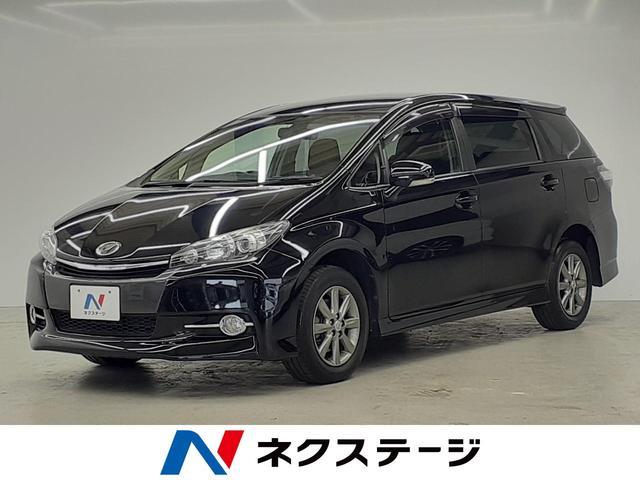 トヨタ 1.8S 社外ナビ/4WD/スマートキープッシュスタート