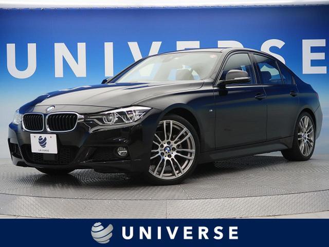 BMW 320d Mスポーツ 革シートセット 純正19インチAW