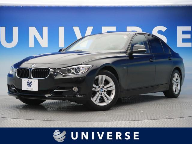 BMW 320i スポーツ インテリジェントセーフティ HIDヘッド
